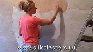 Отделка стен жидкими обоями Silk Plaster/Участница новой акции Silk Plaster(, 2015-04-28T09:09:28.000Z)