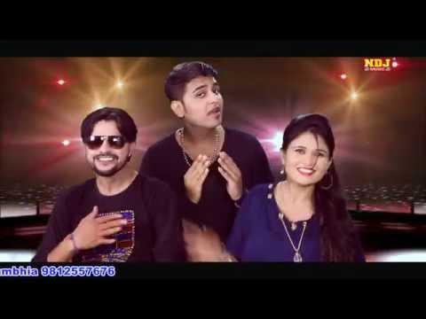 Latest Haryanvi Song ! तेरे धाम का पानी गोगा जी ! New Song 2016 ! Raju Punjabi ! Sonu Garanpuria
