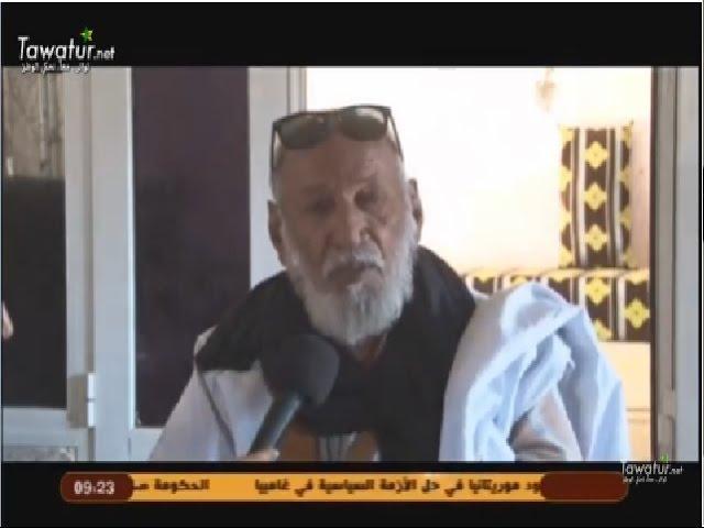 كرامات وقصص مثيرة صاحبت ولادة ولي صالح ورافقت مسيرته - قناة الساحل
