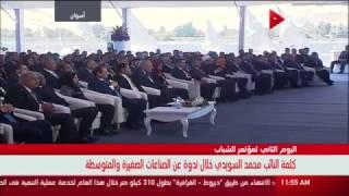 بالفيديو.. رئيس اتحاد الصناعات يدعو لتدشين حملة