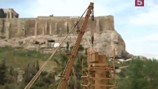 3 000 лет высоким технологиям: древние краны(ПОЛУЧИТЬ КРЕДИТ ОНЛАЙН: https://goo.gl/0MIrWD Канал