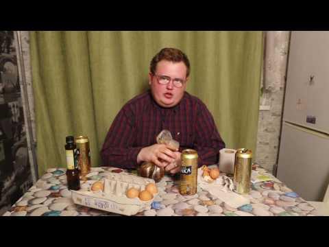 толстый мужик прикол