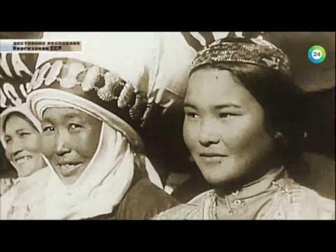 знакомства для взрослых киргизия