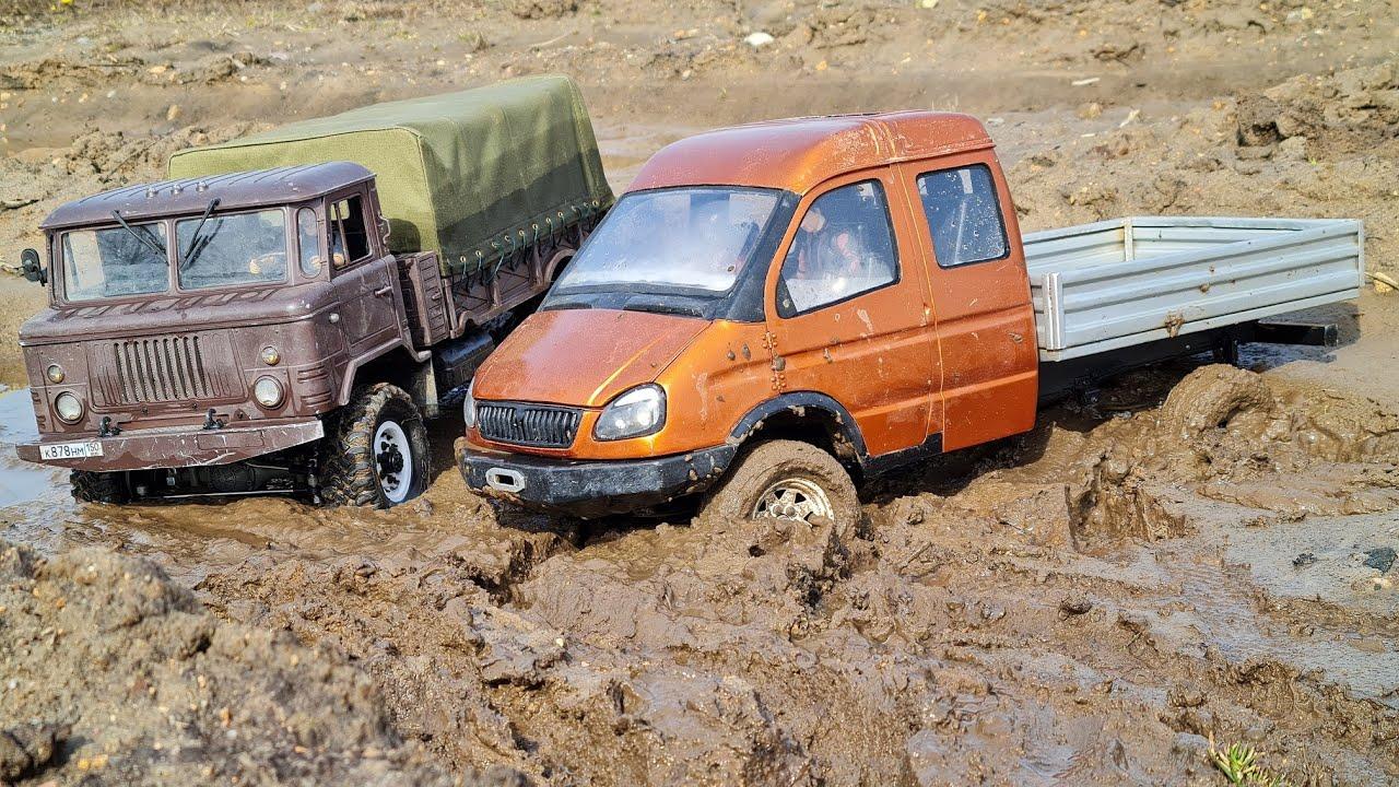 ГАЗЕЛЬ уделала ГАЗ-66 на бездорожье! ... Все в шоке! RC OFFroad trucks 4x4