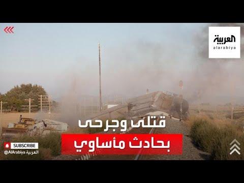 قتلى وجرحى في حادث مأساوي جنوب العاصمة القاهرة  - نشر قبل 10 ساعة