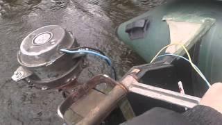 самодельный лодочный электромотор(Это видео создано с помощью видеоредактора YouTube (http://www.youtube.com/editor), 2015-05-02T08:14:58.000Z)