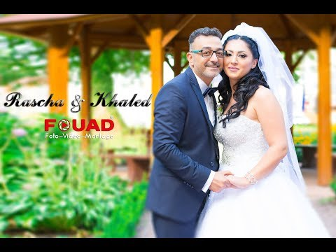 Daweta ♥Rascha&Khaled♥ Part 1 22.07.2017Hunirmend Jan Boro By Fouad