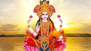 free mp3 songs download - Mahalakshmi ashtohram sri vishnu