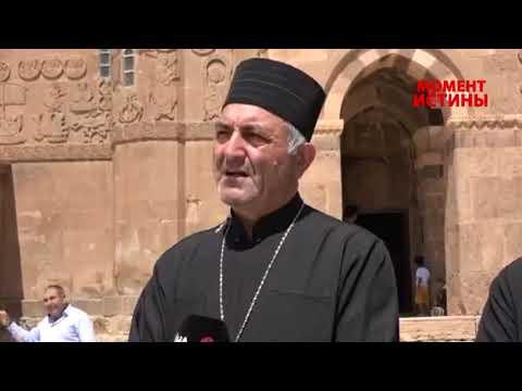 Албаны возвращают себе Ахтамар – ЭТО НЕ АРМЯНСКАЯ ЦЕРКОВЬ