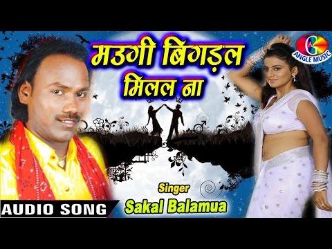 बलमुआ मिलल मुखिया - Balamuaa Milal Mukhiya - Bhojpuri Hit