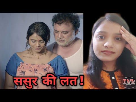 Download CHARAMSUKH JAANE ANJAANE MAIN-2 Part2 Review|Ullu's Original Web series|Indian Web series Review