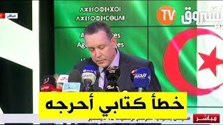 شاهد صحفية تُحرج الراغب في  الترشح لرئاسيات 12 ديسمبر   سليمان بخليلي...
