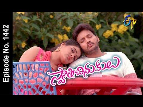 Swathi Chinukulu   17th April 2018     Full Episode No 1442  ETV Telugu