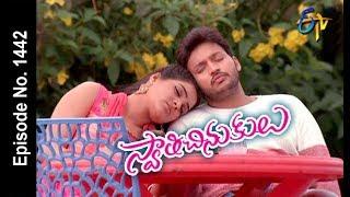 Swathi Chinukulu | 17th April 2018   | Full Episode No 1442| ETV Telugu