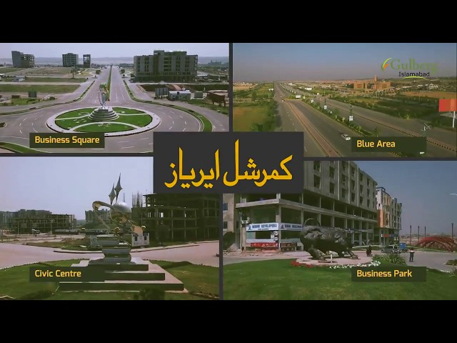 'Nature is a miracle, we depend upon' | GULBERG ISLAMABAD | Gulberg Islamabad & Residencia