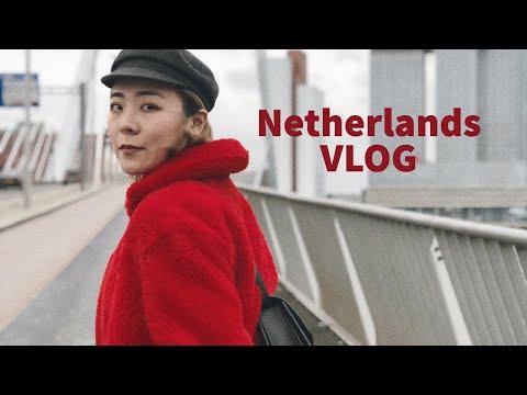 Vlog in the Netherlands(1): Rotterdam, Maastricht