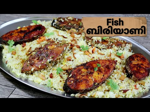 നല്ല കിടിലൻ ഫിഷ് ബിരിയാണി😋👌 ഇതുപോലൊന്ന് ചെയ്തു നോക്കൂ  Tasty Fish Biriyani Fadwaskitchen
