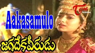 Jagadeka Veerudu Movie Songs | Aakasamulo Video Song | Krishna, Soundarya