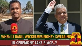 Special Report : When is Ranil Wickremesinghe's Swearing-in Ceremony  Take Place..? - Thanthi TV