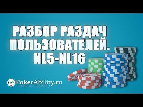 Видео Покер онлайн с бесплатным стартовым капиталом