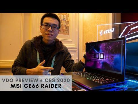 Preview – MSI GE66 Raider ว่าที่ Best Gaming Notebook 2020 สเปก Intel + NVIDIA รุ่นล่าสุด @CES 2020