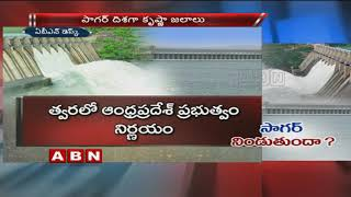 Relief for farmers in AP, Telangana Heavy inflows into Srisailam, Nagarjunasagar Projects