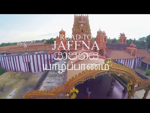 Road to Jaffna, Sri Lanka - The Ultimate Traveling Experience