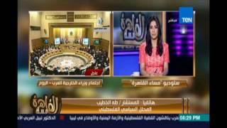 تعليق السياسي المستشار/طه الخطيب علي تصريحات الرئيس الفلسطيني أبو مازن حول مبادرة السلام