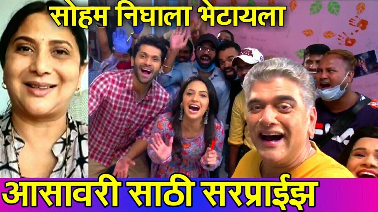 Aga Bai Sasubai Today's Episode : 30 september 2020 : अग बाई सासूबाई आजचा भाग : Zee Marathi Serial