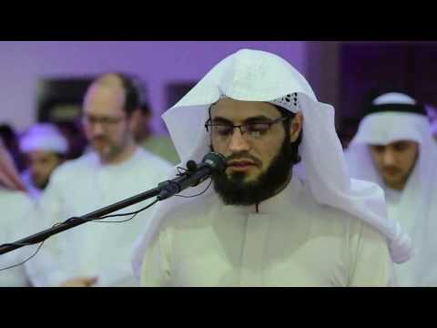 Best Quran Recitation in the World 2017 Surah Maryam |Heart Soothing by Muhammad Al Kurdi