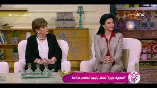 السفيرة عزيزة - المقارنة بين الإذاعة المصرية والإذاعات الخاصة الأن