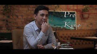 ProKino - Даурен Айдаркулов, про отказ от роли ... , про Бисембина и об Ашот Кещян.