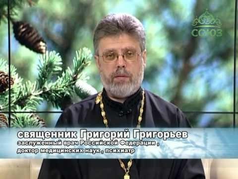 Григорий григорьев лечение алкоголизма программа 12 шагов психология материал