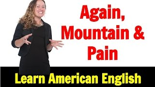 Again, Mountain, Pain - How to Say 3 Difficult Words in American English Pronunciation
