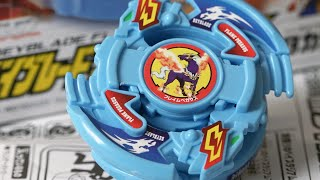 Did this Beyblade inspire the Metal Saga and GINGA HAGANE'S PEGASUS?!?!?!