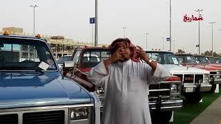 تعريف بلغة الإشارة لمهرجان كلاسيك القصيم الثالث   الإعلامي خالد الرشيدي