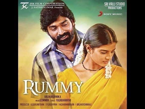 Rummy - Music Box