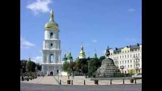Киевский вальс: Як тебе не любити, Києве мій!