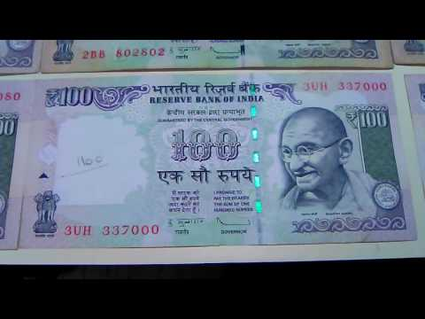 Amazing Numbers of 100 Rupees First time in Indian Antique World & Youtube, Bechana Hai For Sale.