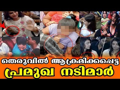 Actresses Attacked in Public | Actresses...