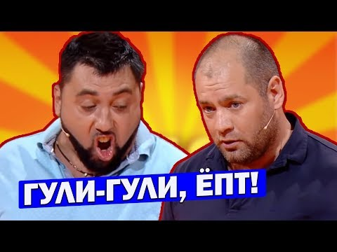 Еврейский СТЕНДАП и ПИ**ЮЛЯ депутатам ПОРВАЛИ зал! Смешно До Слёз - Видео онлайн