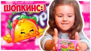 #Шопкинс корзинки сюрпризы с игрушками распаковка 😋 #Shopkins surprise toys unboxing