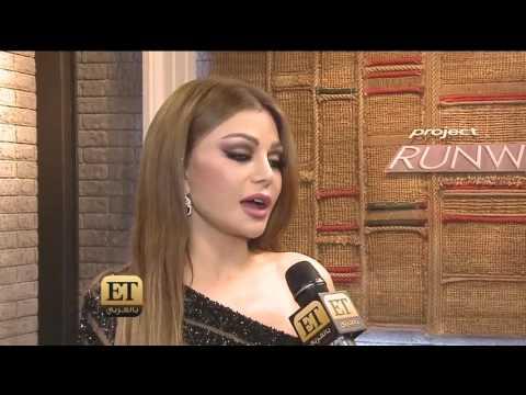 ET بالعربي - Project Runway بنسخته العربية ينطلق بحلقته الأولى