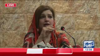 Yasin Malik's wife Mishal Malik addresses to Lahore High Court Bar