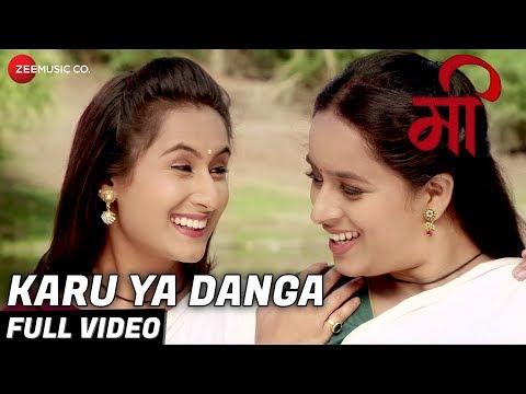 Karu Ya Danga - Full Video | Mee | Shatabdhi & Chetali | Deepali Sathe & Shruti Rane