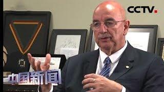 [中国新闻] 巴西各界:中国推动金砖合作机制不断发展 | CCTV中文国际