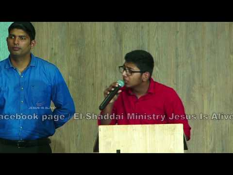 CHANKU PILARNNU PANKAALI AAKKI | ABEL | EL-SHADDAI MINISTRY KOTTARAKARA