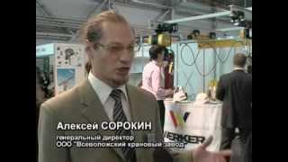 Всеволожский Крановый Завод WERKER(, 2013-01-23T04:41:21.000Z)