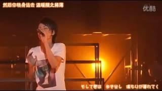 白石蔵ノ介(細谷佳正) - エピローグ