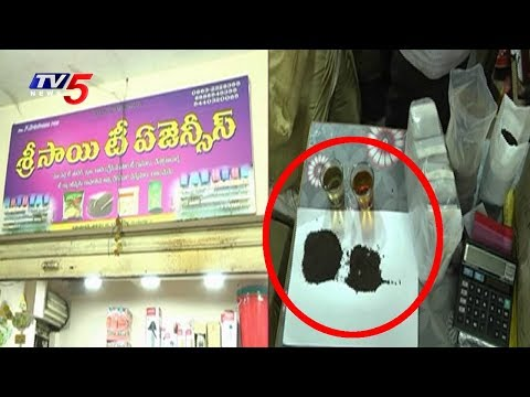 Adulterated Food Products Business In Guntur | TV5 News